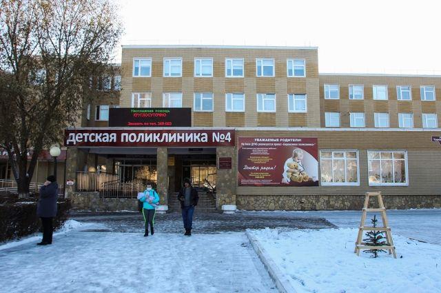 Оренбургская детская больница победила в конкурсе Союза педиатров России