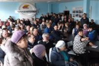 Очередная встрече трудового коллектива ГУП