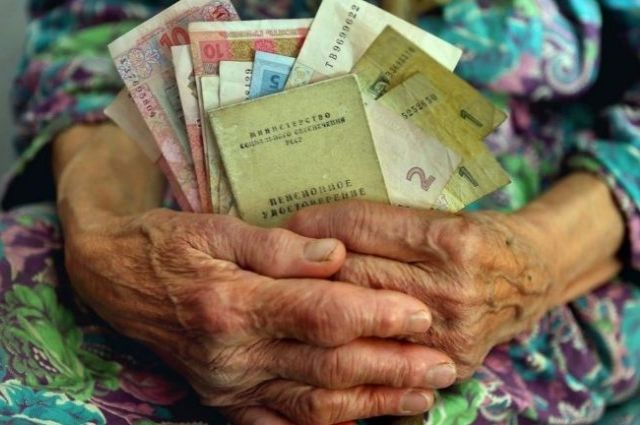 В Украине 3% пенсий и 10% льгот выплачиваются незаконно и будут сняты