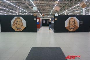 Выставка продлится в Перми до 24 февраля.