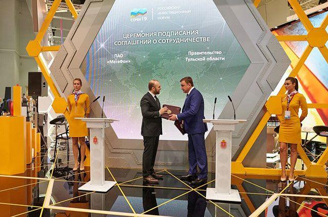 Гендиректор МегаФона Геворк Вермишян и губернатор Тульской области Алексей Дюмин.