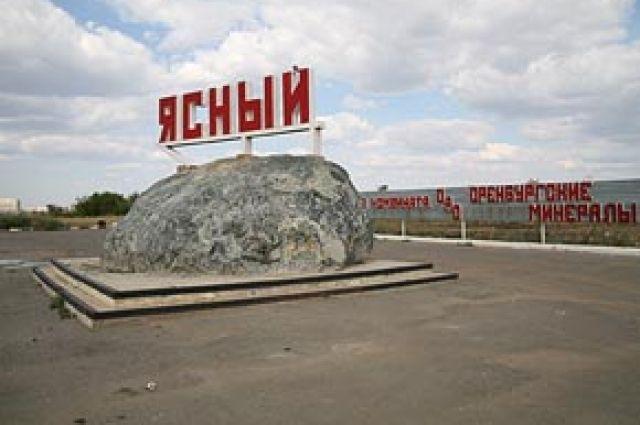 Статус территории опережающего развития присвоен городу Ясному