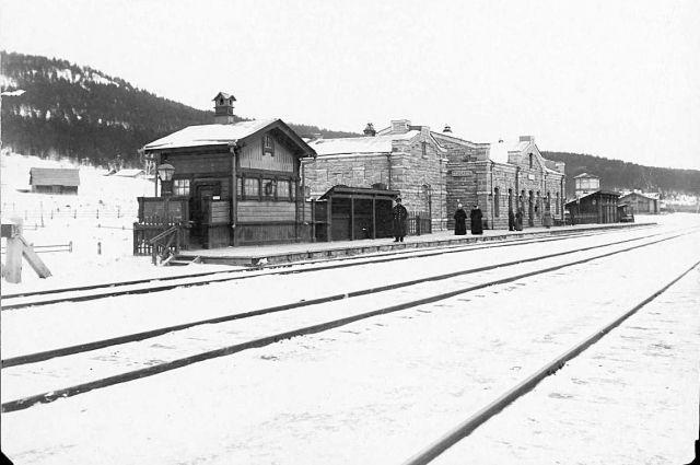 Станция Миасс.