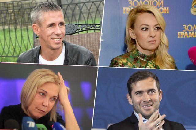 Алексей Панин, Яна Рудковская, Наталья Захарова, Александр Кержаков.