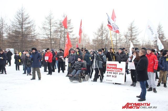 ВЧелябинске начался митинг завозврат прямых выборов главы города