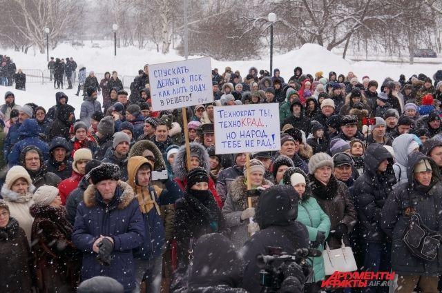 На согласованной акции протеста собралось несколько десятков человек.