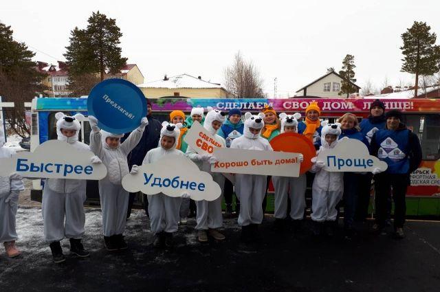 На Ямале запустили мобильное приложение портала «Живем на Севере»