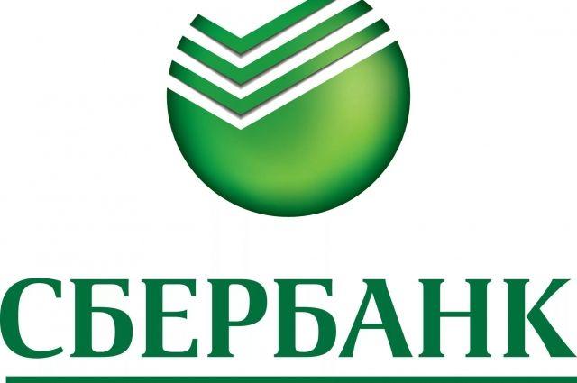 Поволжский банк ПАО Сбербанк подвел итоги акции «Время - золото».
