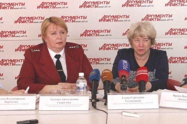 Татьяна Гаврилова и Елена Голенецкая.