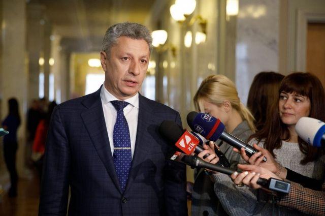 Юрий Бойко: Новые платежки за коммуналку загонят людей в нищету