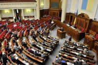 В парламент внесли проект о проверках и снятии пенсий, льгот и субсидий