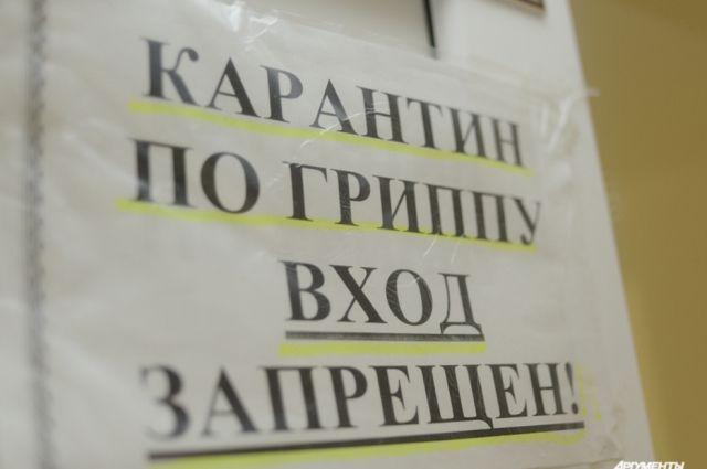 В Оренбурге во время карантина школьники учатся дистанционно