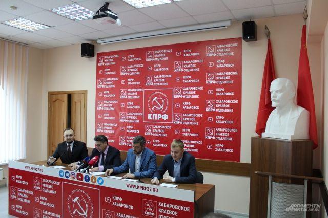 В мае будет избрано новое руководство хабаровского реготделения