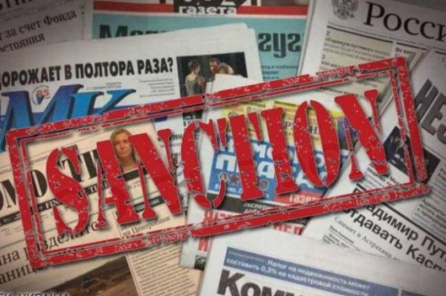 Под санкциями подразумеваются антидемпинговые пошлины, лицензирование, квоты, технические барьеры, санитарные и фитосанитарные меры.