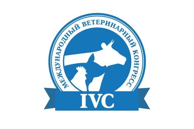 В Калининградской области пройдет Международный ветеринарный конгресс