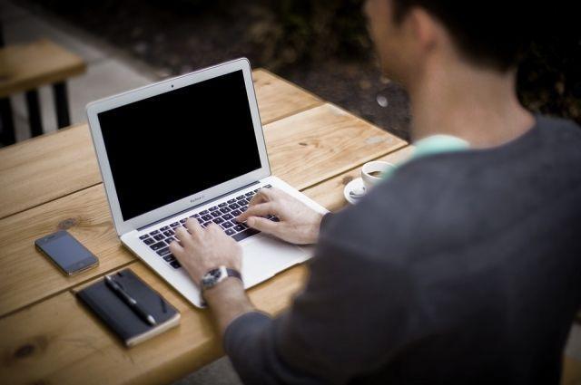 Пользователей просят помочь в тестировании портала и сообщать о возникающих ошибках.