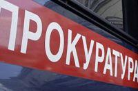 Прокуратура требует активизировать работы по очистке областного центра от снежных завалов.