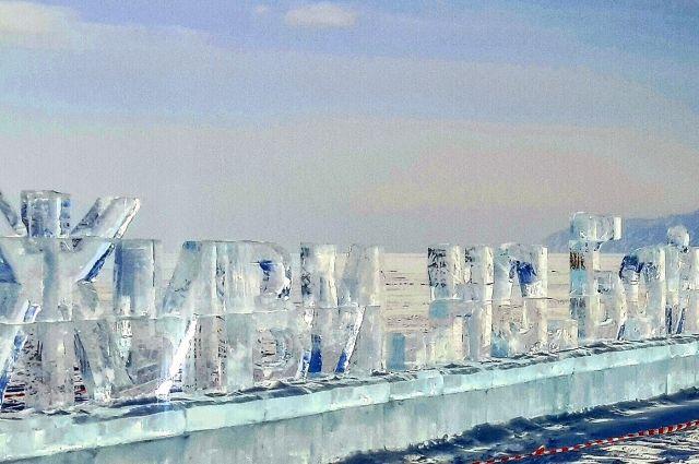 Ожидается, что ледовая акватория будет существовать около месяца.