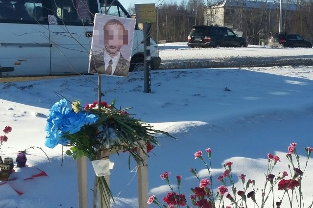 Авария произошла ровно год назад, 20 февраля.
