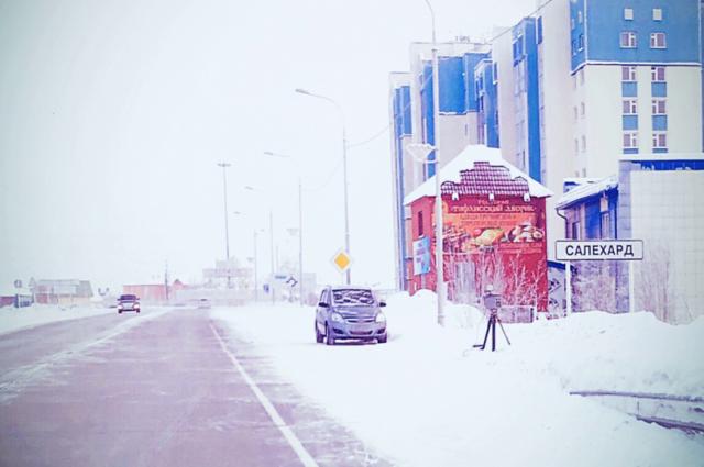 Камеры фиксации нарушений ПДД помогли снизить количество ДТП на Ямале
