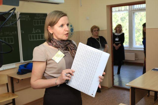 В Тюменской области около десяти тысяч школьников сдадут ЕГЭ