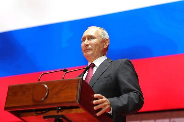 Президент Путин выступил с ежегодным посланием.