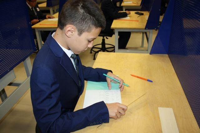 До 30 учеников планируется принять в каждый первый класс.