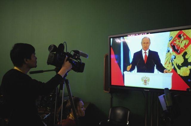 Ежегодное послание президенты РФ.