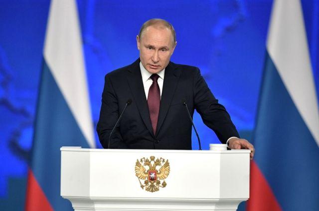 Владимир Путин выступил с посланием Федеральному собранию 20 февраля.