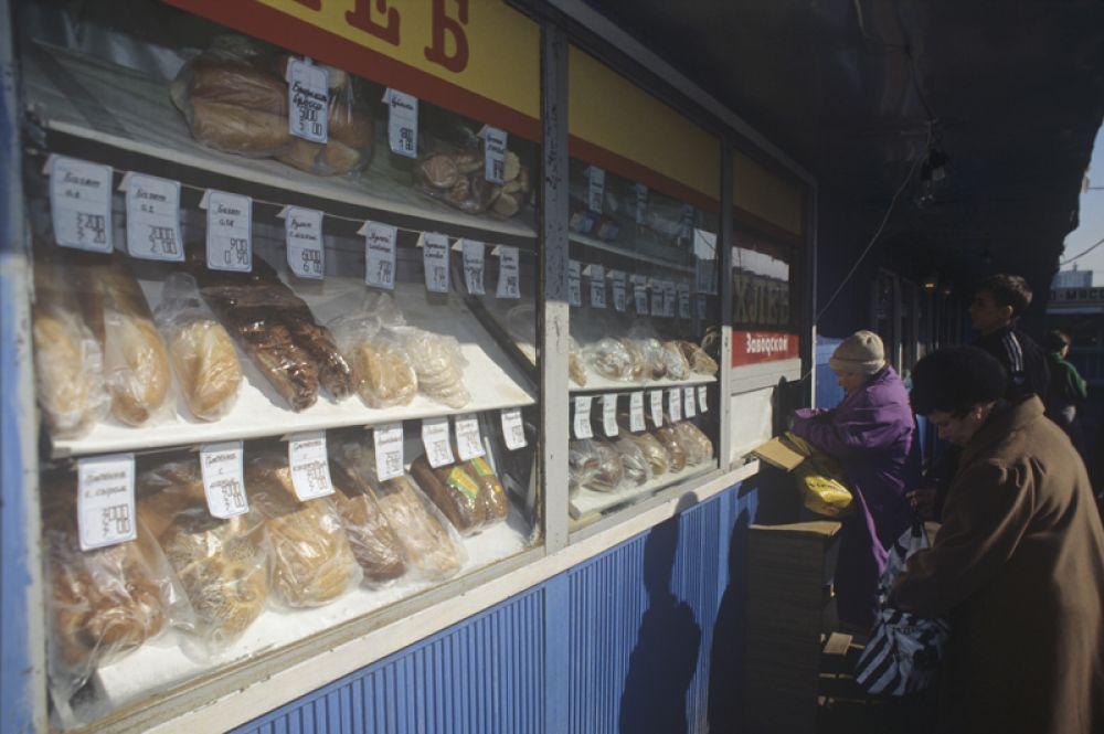 Киоск по продаже хлебных изделий.