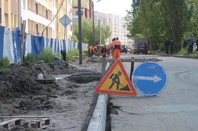 На ул. Коммунистической в Калининграде отремонтируют тротуар
