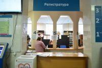 В Тюмени построят новую поликлинику