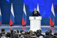 Президент РФ Владимир Путин выступает с ежегодным посланием Федеральному Собранию.