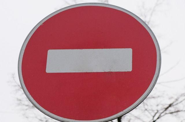 В Хабаровске дорожные знаки установят по международным стандартам.
