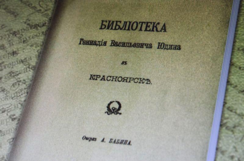 Экспонаты из коллекции Юдинки.