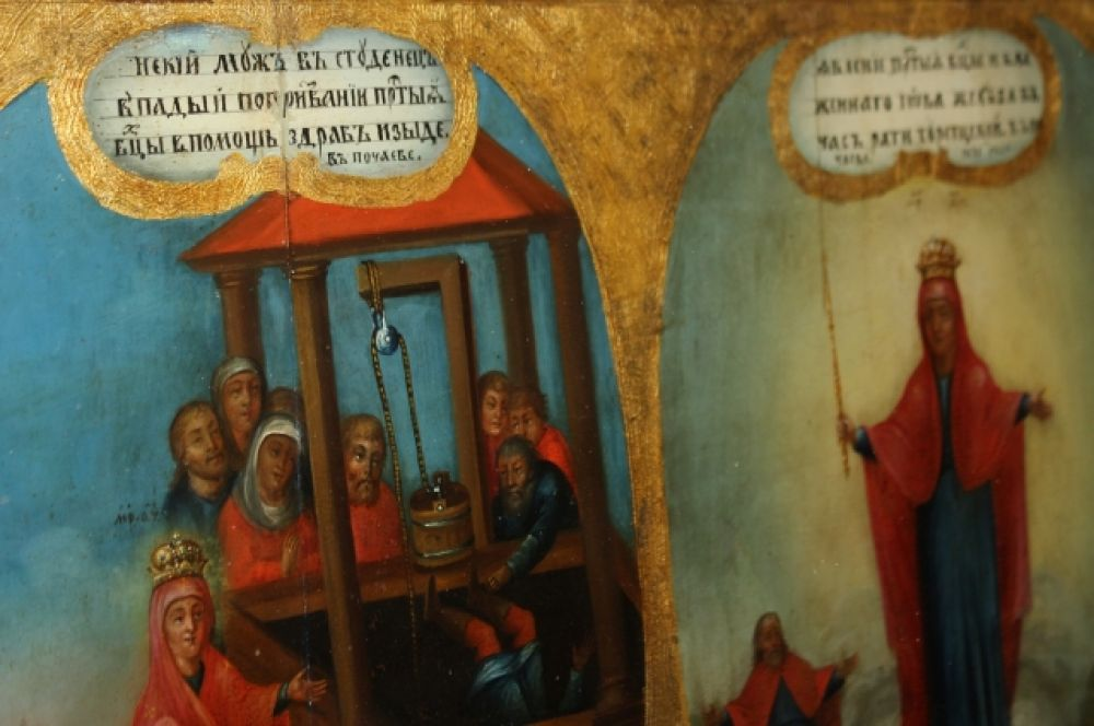 """Выставка """"Сияние ликов святых"""""""