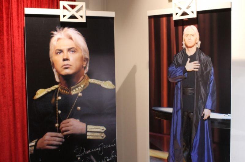 Выставка памяти Дмитрия Хворостовского