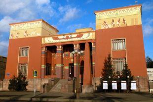 Обновленный музей отмечает очередной юбилей.