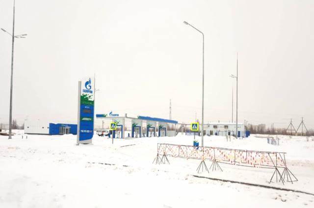 Ямальскую дорожную технику и автобусы переводят на газомоторное топливо