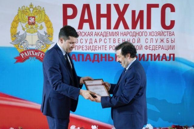 Антона Алиханова поздравил Западный филиал РАНХиГС с юбилеем