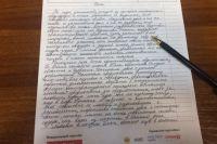 Даёшь тотальную грамотность! Россия опять пишет диктант