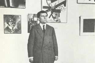Порошенко назвал Малевича «украинским» художником