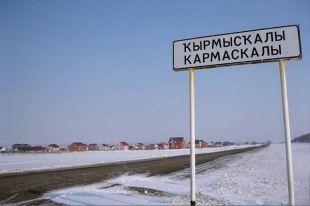 На въезде в село Кармаскалы.