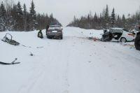 Автокатастрофа произошла 21 февраля около 11. 00.