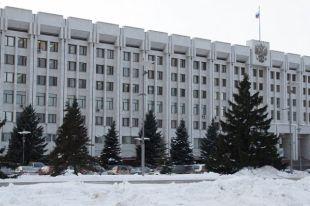 Здание правительства Самарской области