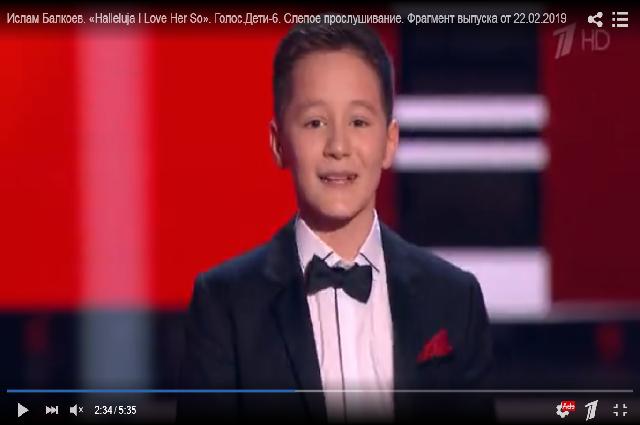 Тюменский школьник хорошо выступил на шоу ГолосДети