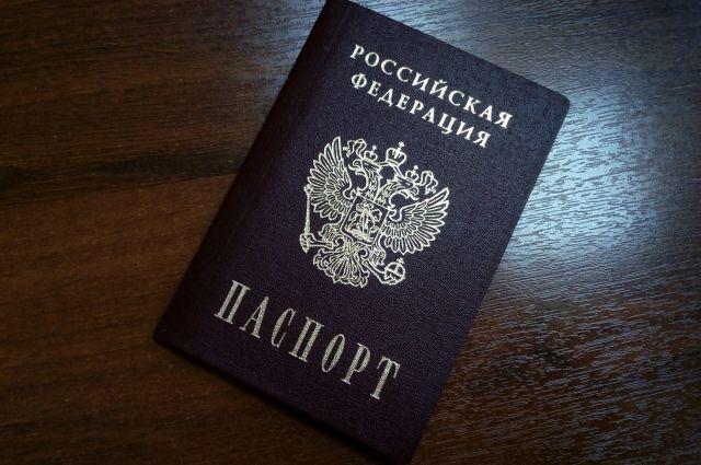 Житель поселка Московский незаконно прописал в своей квартире иностранцев