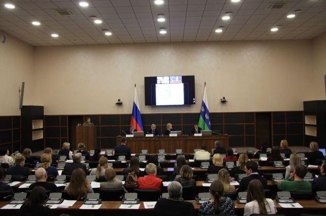 В Тюмени состоялся семинар по вопросам земельно-имущественных отношений