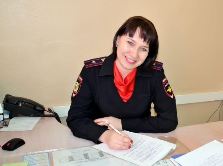 Ралдугина Анна, ст. инспектор ОДН ОУУПиПДН МО МВД России.