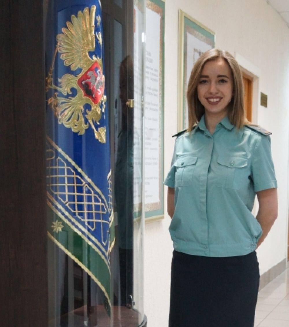 Дмитриева Александра, пресс-секретарь Управления ФССП России по Хабаровскому краю и ЕАО.